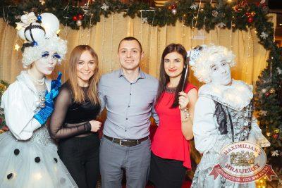 День именинника, 9 декабря 2017 - Ресторан «Максимилианс» Екатеринбург - 5