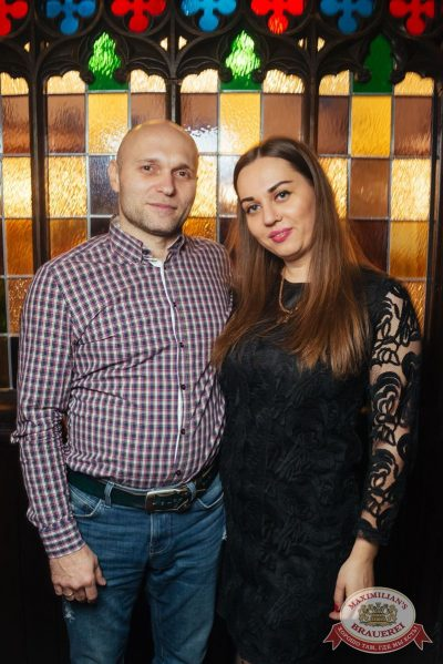 День именинника, 9 декабря 2017 - Ресторан «Максимилианс» Екатеринбург - 54