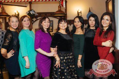 День именинника, 9 декабря 2017 - Ресторан «Максимилианс» Екатеринбург - 56