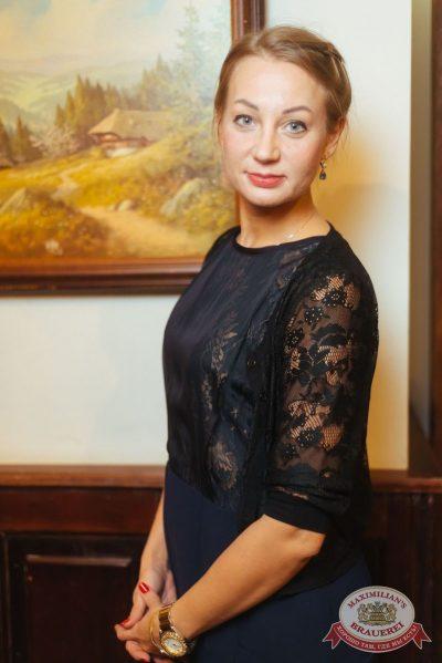 День именинника, 9 декабря 2017 - Ресторан «Максимилианс» Екатеринбург - 57