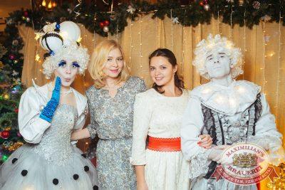 День именинника, 9 декабря 2017 - Ресторан «Максимилианс» Екатеринбург - 6