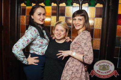 День именинника, 9 декабря 2017 - Ресторан «Максимилианс» Екатеринбург - 60