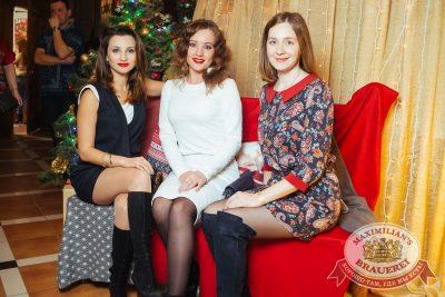 День именинника, 9 декабря 2017 - Ресторан «Максимилианс» Екатеринбург - 61