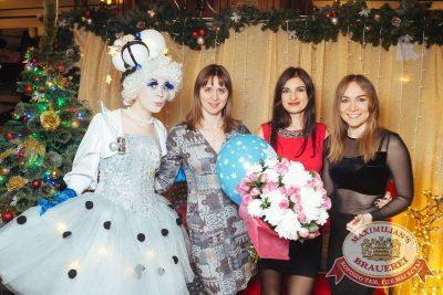 День именинника, 9 декабря 2017 - Ресторан «Максимилианс» Екатеринбург - 7