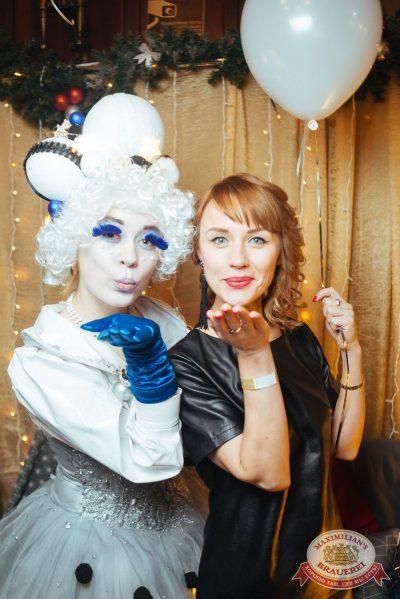 День именинника, 9 декабря 2017 - Ресторан «Максимилианс» Екатеринбург - 8