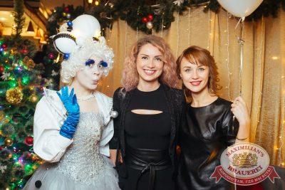 День именинника, 9 декабря 2017 - Ресторан «Максимилианс» Екатеринбург - 9