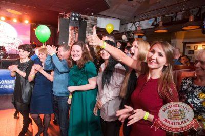 День именинника. Специальный гость: ВИА «Волга-Волга», 21 октября 2017 - Ресторан «Максимилианс» Екатеринбург - 14