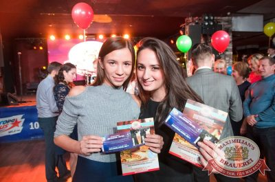 День именинника. Специальный гость: ВИА «Волга-Волга», 21 октября 2017 - Ресторан «Максимилианс» Екатеринбург - 15
