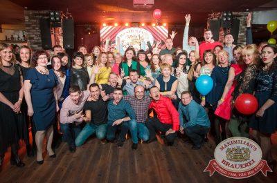День именинника. Специальный гость: ВИА «Волга-Волга», 21 октября 2017 - Ресторан «Максимилианс» Екатеринбург - 26