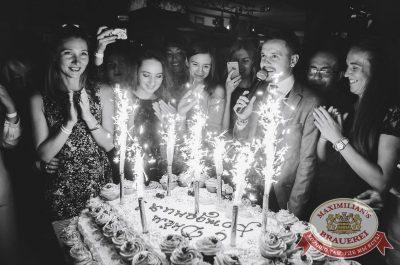 День именинника. Специальный гость: ВИА «Волга-Волга», 21 октября 2017 - Ресторан «Максимилианс» Екатеринбург - 27