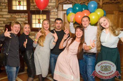 День именинника. Специальный гость: ВИА «Волга-Волга», 21 октября 2017 - Ресторан «Максимилианс» Екатеринбург - 44