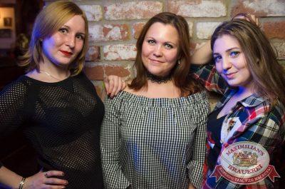 День именинника. Специальный гость: ВИА «Волга-Волга», 21 октября 2017 - Ресторан «Максимилианс» Екатеринбург - 48