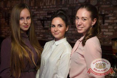 День именинника. Специальный гость: ВИА «Волга-Волга», 21 октября 2017 - Ресторан «Максимилианс» Екатеринбург - 49