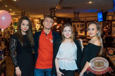 День именинника, 27 мая 2017 - Ресторан «Максимилианс» Екатеринбург - 18