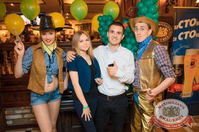 День именинника, 27 мая 2017 - Ресторан «Максимилианс» Екатеринбург - 19