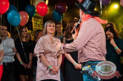 День именинника, 27 мая 2017 - Ресторан «Максимилианс» Екатеринбург - 2