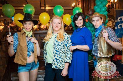 День именинника, 27 мая 2017 - Ресторан «Максимилианс» Екатеринбург - 23