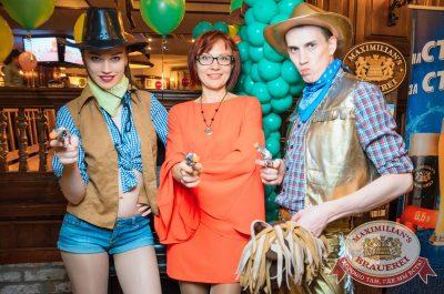 День именинника, 27 мая 2017 - Ресторан «Максимилианс» Екатеринбург - 24