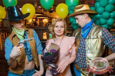 День именинника, 27 мая 2017 - Ресторан «Максимилианс» Екатеринбург - 28