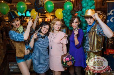 День именинника, 27 мая 2017 - Ресторан «Максимилианс» Екатеринбург - 29
