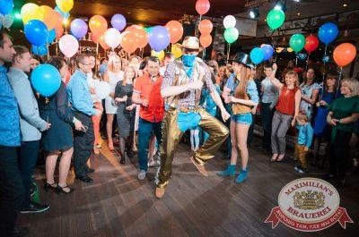 День именинника, 27 мая 2017 - Ресторан «Максимилианс» Екатеринбург - 3