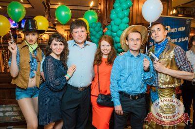День именинника, 27 мая 2017 - Ресторан «Максимилианс» Екатеринбург - 32