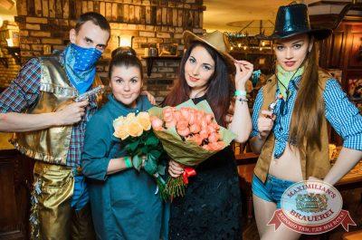 День именинника, 27 мая 2017 - Ресторан «Максимилианс» Екатеринбург - 33