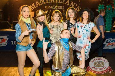 День именинника, 27 мая 2017 - Ресторан «Максимилианс» Екатеринбург - 35