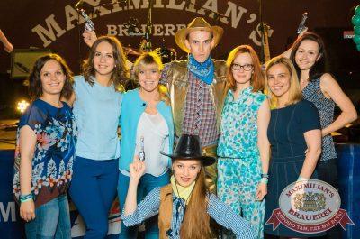 День именинника, 27 мая 2017 - Ресторан «Максимилианс» Екатеринбург - 36