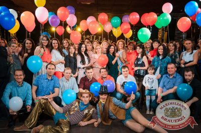 День именинника, 27 мая 2017 - Ресторан «Максимилианс» Екатеринбург - 37