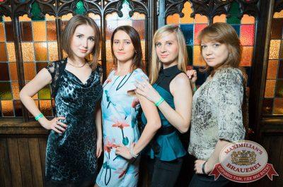День именинника, 27 мая 2017 - Ресторан «Максимилианс» Екатеринбург - 39