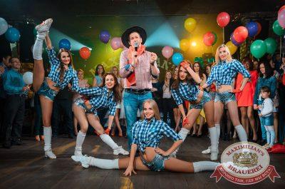 День именинника, 27 мая 2017 - Ресторан «Максимилианс» Екатеринбург - 4