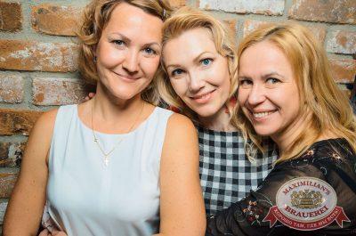 День именинника, 27 мая 2017 - Ресторан «Максимилианс» Екатеринбург - 40