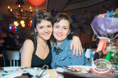 День именинника, 27 мая 2017 - Ресторан «Максимилианс» Екатеринбург - 44