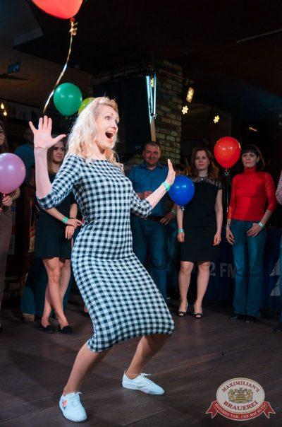 День именинника, 27 мая 2017 - Ресторан «Максимилианс» Екатеринбург - 7