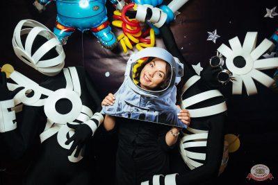 День космонавтики: удачная посадка!, 12 апреля 2019 - Ресторан «Максимилианс» Екатеринбург - 10
