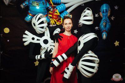 День космонавтики: удачная посадка!, 12 апреля 2019 - Ресторан «Максимилианс» Екатеринбург - 13