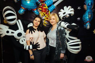 День космонавтики: удачная посадка!, 12 апреля 2019 - Ресторан «Максимилианс» Екатеринбург - 14