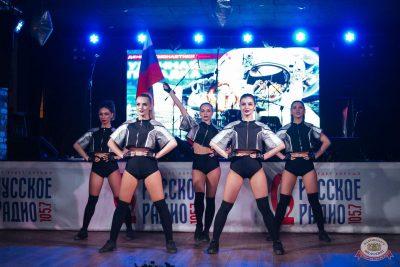 День космонавтики: удачная посадка!, 12 апреля 2019 - Ресторан «Максимилианс» Екатеринбург - 16