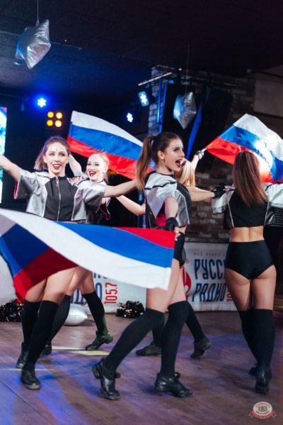 День космонавтики: удачная посадка!, 12 апреля 2019 - Ресторан «Максимилианс» Екатеринбург - 17