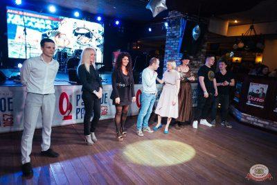 День космонавтики: удачная посадка!, 12 апреля 2019 - Ресторан «Максимилианс» Екатеринбург - 18