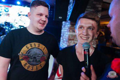 День космонавтики: удачная посадка!, 12 апреля 2019 - Ресторан «Максимилианс» Екатеринбург - 21