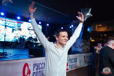 День космонавтики: удачная посадка!, 12 апреля 2019 - Ресторан «Максимилианс» Екатеринбург - 23