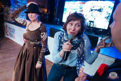 День космонавтики: удачная посадка!, 12 апреля 2019 - Ресторан «Максимилианс» Екатеринбург - 24
