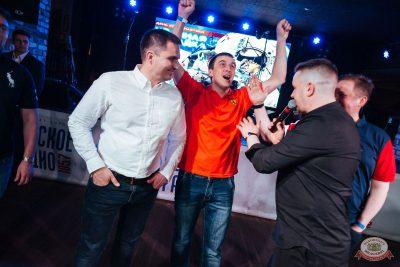 День космонавтики: удачная посадка!, 12 апреля 2019 - Ресторан «Максимилианс» Екатеринбург - 26