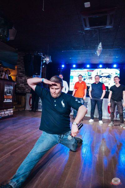 День космонавтики: удачная посадка!, 12 апреля 2019 - Ресторан «Максимилианс» Екатеринбург - 30