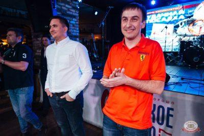 День космонавтики: удачная посадка!, 12 апреля 2019 - Ресторан «Максимилианс» Екатеринбург - 31