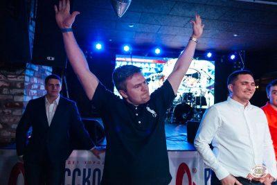 День космонавтики: удачная посадка!, 12 апреля 2019 - Ресторан «Максимилианс» Екатеринбург - 32