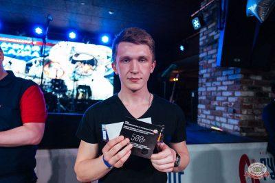 День космонавтики: удачная посадка!, 12 апреля 2019 - Ресторан «Максимилианс» Екатеринбург - 33