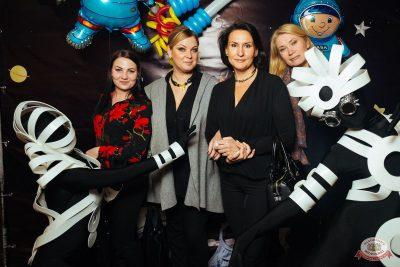 День космонавтики: удачная посадка!, 12 апреля 2019 - Ресторан «Максимилианс» Екатеринбург - 4